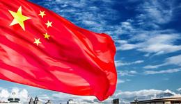 China: Un dragón que arde en sus propias llamas